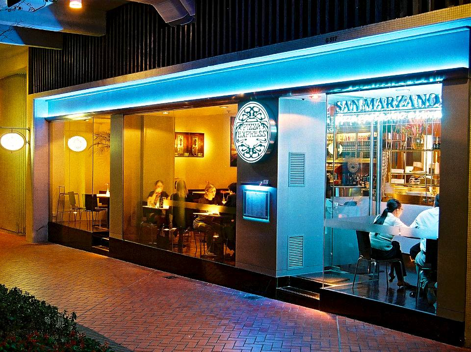 Spacely restaurant design gallery for Interior and exterior design of restaurant